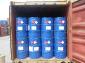 氯丙烯 烯丙-基氯 107-05-1 3-氯丙烯