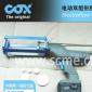 供应电动双组份Electraflow 200 (MR)胶枪 COX双组份胶枪