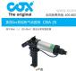 供应1:1气动双组份胶枪 CBA 25气动胶枪