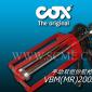 供应VBM系列双组份手动VBM(MR)200X胶枪