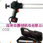 供应台湾铁克威/TECHWAY 电动胶枪