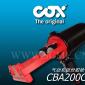 供应气动双组份200+200ml CBA 200C胶枪